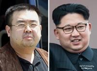 Rasturnare de situatie in cazul mortii fratelui lui Kim Jong-Un. Ce au descoperit medicii legisti pe trupul lui