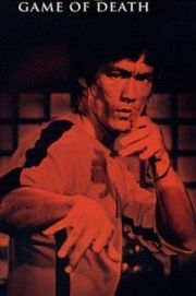 Jocul mortii (1978)