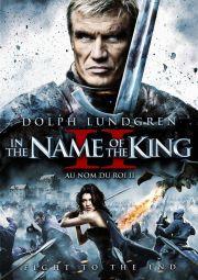 In numele regelui 2