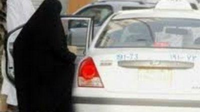 Femeie din Arabia Saudita, surprinsa la volan! Afla ce a patit! VIDEO