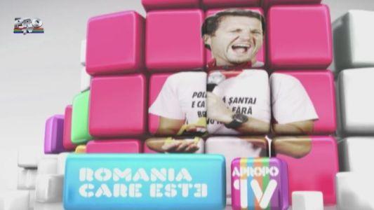 Romania care este: despre muzica, concerte si calitatea productiilor muzicale