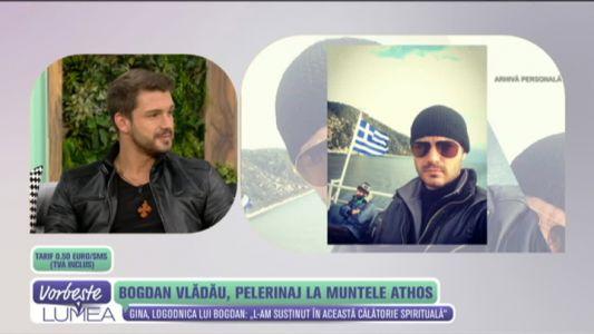 Bogdan Vladau, pelerinaj la Muntele Athos