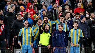 Atletico Textila 2016 - VIDEO