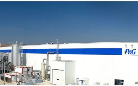 (P) Cea mai buna fabrica P G din Europa, in Urlati