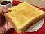 Arata ca o paine bagata la toaster, dar ascunde un secret nebanuit. Detaliul din aceste imagini este GENIAL