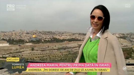 Andreea Marin, pentru prima data in Israel