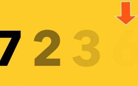 Numai oamenii cu o vedere foarte buna pot trece acest test. Care este cifra pe care o vezi dupa 3?