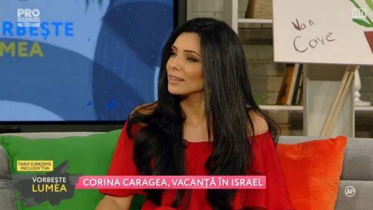 Corina Caragea, vacanta in Israel