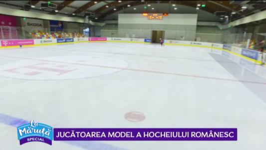 Jucatoarea model a hocheiului romanesc
