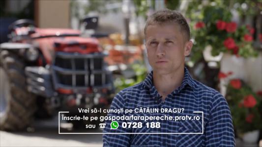 CATALIN DRAGU