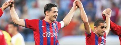 """Fara Liga Campionilor, Steaua va juca mai tare in 2009!"""