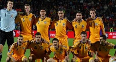 Vezi cea mai grea grupa posibila de calificare la Euro 2012 pentru nationala!