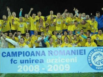 ADIO Unirea Urziceni! Vezi ce record NEGATIV a batut fosta campioana a Romaniei inainte de disparitie!