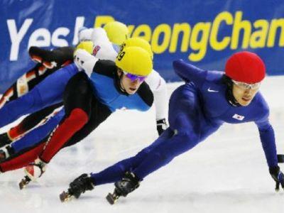 Jocurile olimpice de iarna din 2018 vor avea loc in Coreea de Sud! Vezi in ce oras!