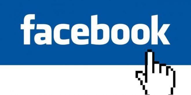 Alerta pe Facebook! Mii de oameni au patit asta! Nu da click daca vezi mesajul acesta