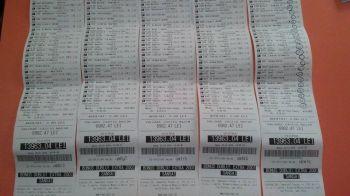 5 bilete identice de cate 24 de meciuri si o COTA FABULOASA! Un roman a dat lovitura verii la pariuri! FOTO: