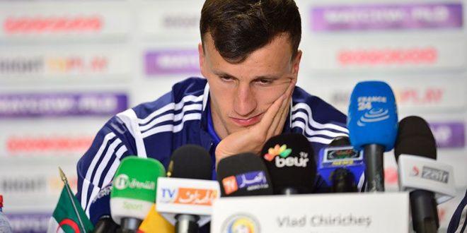 Adio Tottenham! Anuntul oficial care confirma noua echipa a lui Vlad Chiriches. Va fi imprumutat in iarna