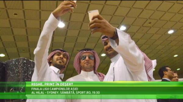 "SUPER TARE! Reghe ""s-a deghizat"" in SEIC la conferinta de presa a lui Al Hilal! Cum a aparut fostul antrenor al Stelei: FOTO"