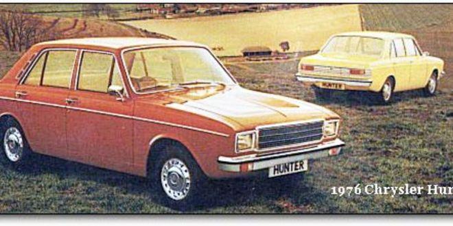 Limuzina Chrysler primita cadou de Ceausescu a fost scoasa la licitatie. Care e pretul de pornire