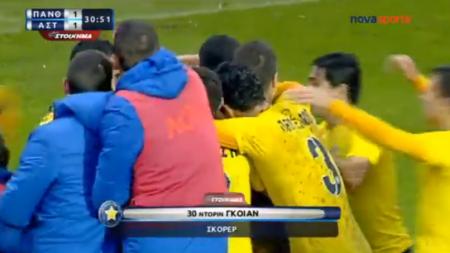UNIC in cariera lui Goian! A dat un gol ca NICIODATA, grecii nu se mai satura de reluari. VIDEO senzational