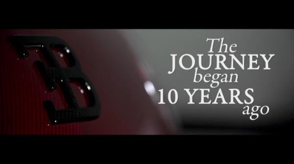 Aparitie senzationala la Geneva: cum arata Veyron-ul prezentat la salonul auto