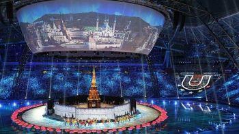"""Proiectul Universiadei 2021, a doua competitie dupa JO, a fost respins! Explicatia Ministerului: """"Costa miliarde de euro"""""""