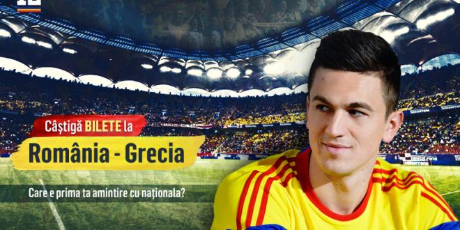 EU SUNT 12   Gardos, Chipciu si Tatarusanu te convoaca la Romania - Grecia! Intra sa iti iei biletul si #eusunt12