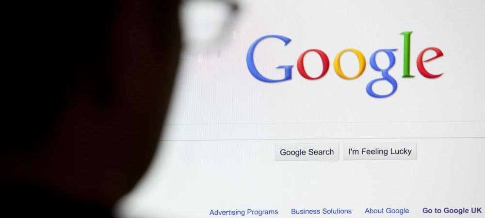 Cu cat a fost platit barbatul care a reusit sa cumpere Google.com pentru un minut! Suma este dementiala