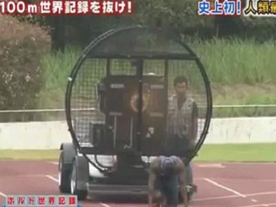 Recordul mondial al lui Usain Bolt a fost doborat cu ajutorul unui ventilator urias :) Cum a zburat Justin Gatlin pe pista VIDEO