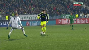 Ozil, golul sezonului in Champions League! I-a adus victoria lui Arsenal in Bulgaria cu o reusita FENOMENALA! VIDEO