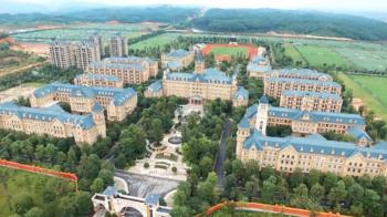 """Chinezii au construit """"Orasul fotbalistilor"""". Cum arata academia incredibila de fotbal, care a costat 185 milioane de dolari"""