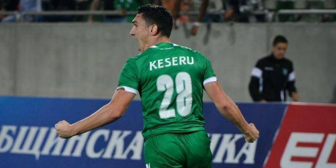 Keseru a lovit iar pentru Ludogorets! Atacantul roman are 3 goluri in ultimele 4 meciuri