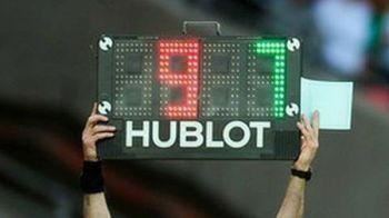 FRF a aprobat o schimbare majora in fotbalul romanesc: echipele vor putea face PATRU SCHIMBARI. Conditia