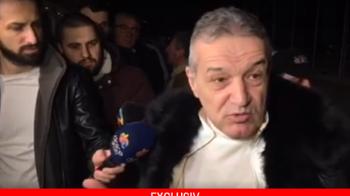 """EXCLUSIV   Doua transferuri vizate de Steaua in ianuarie: """"Avem nevoie acolo, pentru ca sunt ceva probleme"""""""