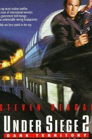 Sechestrati in tren
