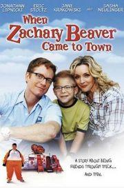 Zachary Beaver  cel mai gras baiat din lume