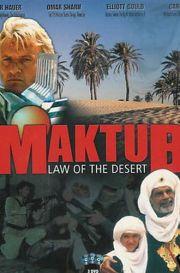 Printul desertului