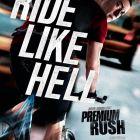 Premiere la cinema: Cea mai periculoasa cursa a anului intr-un film de actiune exploziv, Premium Rush