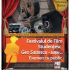 PRO CINEMA va difuza cea de-a 13-a editie a Festivalului de Film Studentesc bdquo;Geo Saizescu