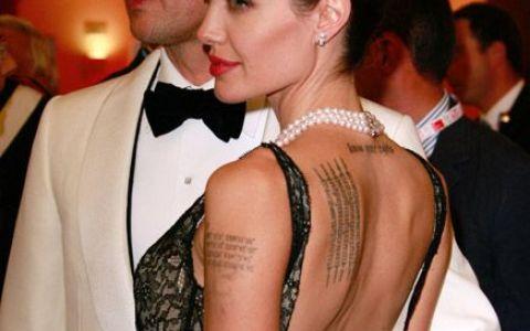 Angelina Jolie i-a daruit lui Brad Pitt o bijuterie creata de ea: un pandativ cu diamant