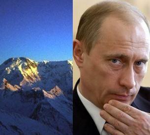 Vladimir Putin are un munte in Kirghistan