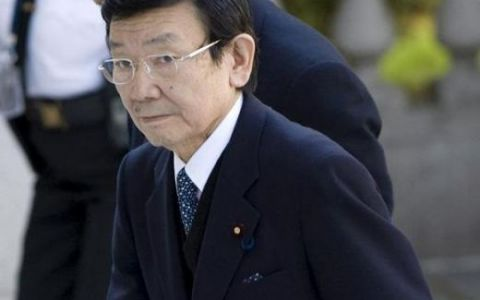 217.400 milioane de euro, costa Japonia cutremurul din 11 martie