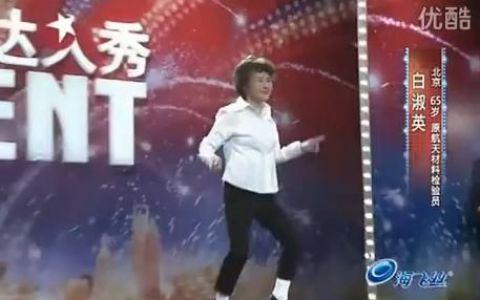 VIDEO Bunicuta care a facut senzatie in SUA: cum a dansat ca Michael la China s Got Talent!