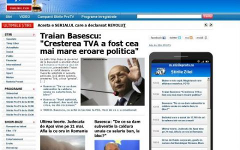 Trebuie sa wwwezi: Stirile ProTv si emisiunea  Romania te iubesc  sunt live si pe mobil!