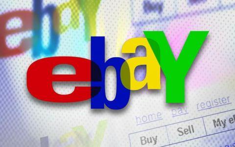 FOTO. Povestea romanului care SE VINDE pe eBay:  Cumpara-ma si foloseste-ma!