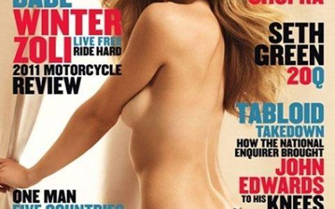 Esti consumator de iepurasi Playboy? :) Se vede pe tine! DETALIUL care te tradeaza: VIDEO AMUZANT