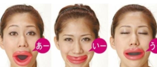 Adio operatii estetice! Cea mai ciudata inventie a japonezilor promite un ten lipsit de riduri in timp record