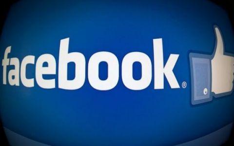 STUDIU: Persoanele populare pe Facebook sunt, de fapt, nefericite si introvertite