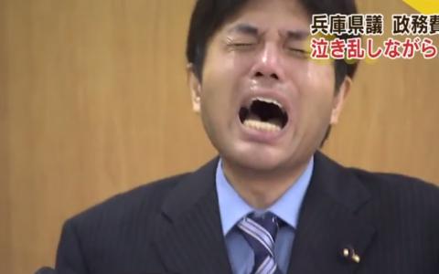 Ce se intampla cand un deputat japonez deturneaza fonduri publice. Filmarea care a facut inconjurul lumii - VIDEO