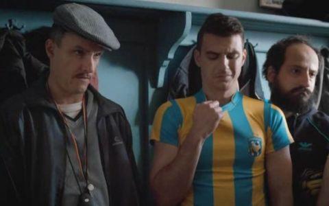 Atletico Textila , echipa momentului, in curand, la PROTV!